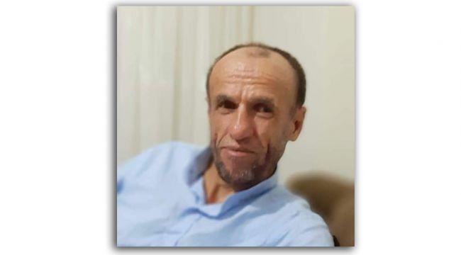 KAYIP ŞAHIS BULUNDU